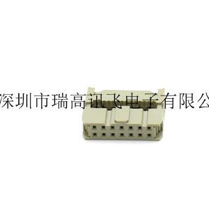 瑞高讯飞RF26P-FC单双排36P连接器