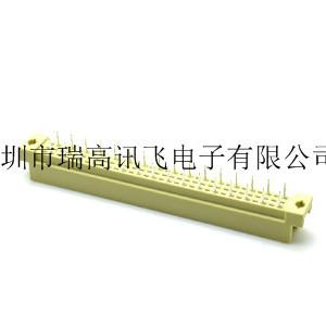 瑞高讯飞欧式插座DIN41612 396公母座厂家