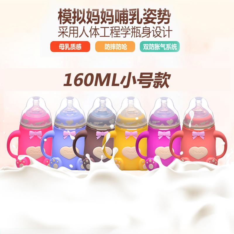 厂家直销 宝宝防爆婴儿玻璃奶瓶初生婴儿用品 新生儿喂养奶瓶