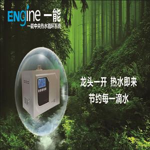 广元家用热水器循环水泵厂家批发