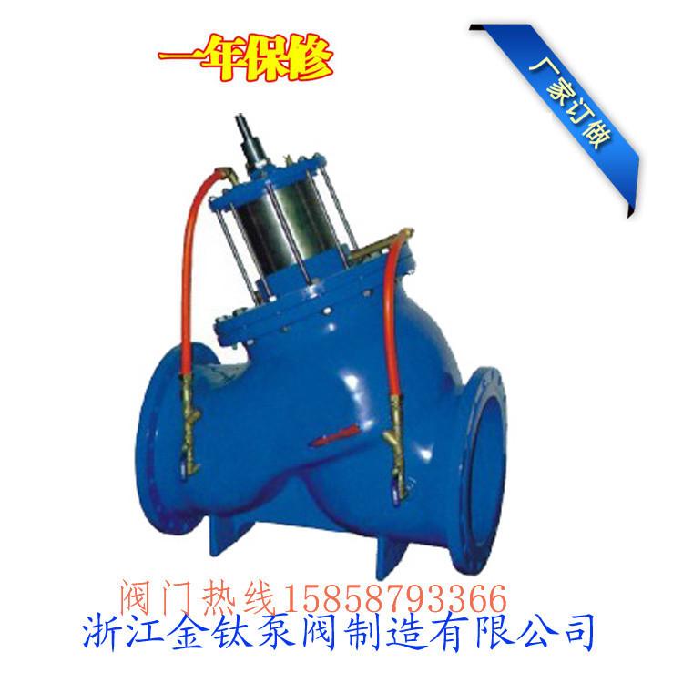 活塞式多功能水泵控制阀JD745X(DS101X)铸钢国标大体止回阀金钛直销