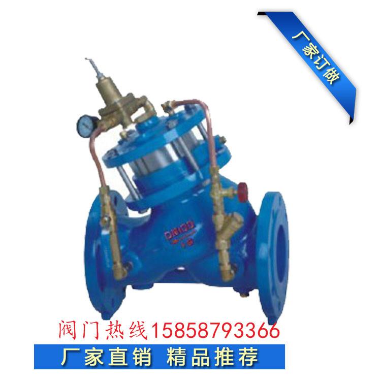 江西活塞式可调减压稳压阀YX741X-10铸铁给排水用多功能水阀DN50