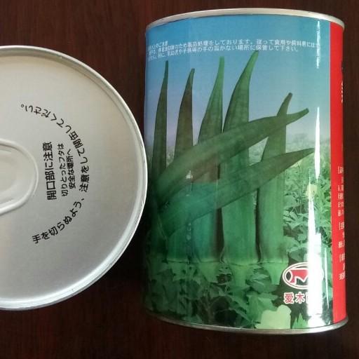 美葵二号水果秋葵种子日本原种进口品种