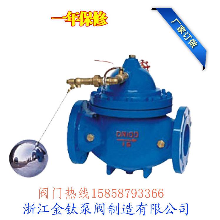 100X遥控浮球阀不锈钢单向补水阀DN40-DN400规格齐全全国供应