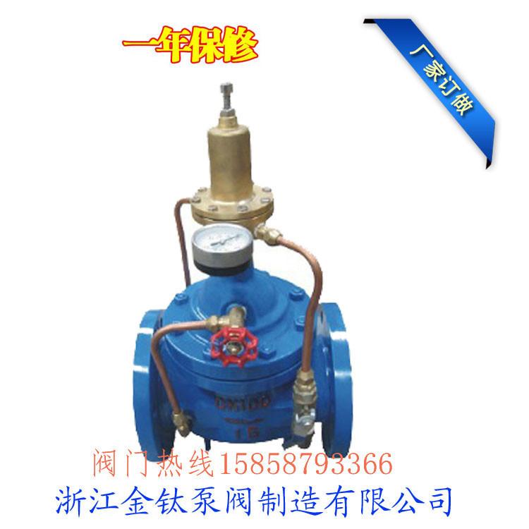 温州500X泄压阀不锈钢安全持压阀消防专用水阀热销DN100
