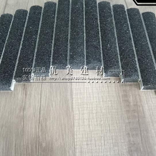 南京厂家供应嵌入式防滑条