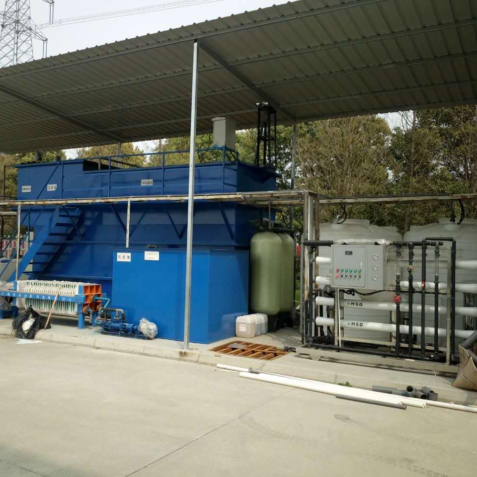 惠源10T每天印刷包装油墨废水处理设备
