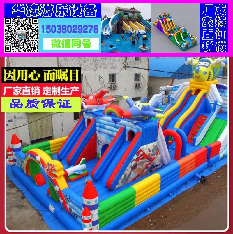 华豫游乐2018狗年新款大型充气玩具超级飞侠充气滑梯