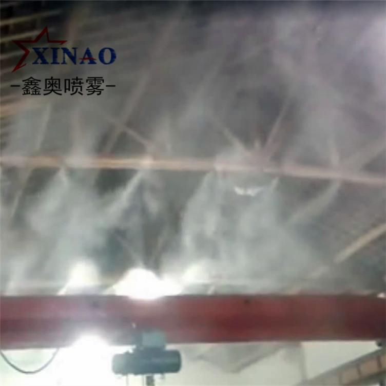 高压喷雾降尘-高压水雾除尘系列 工厂喷雾加湿|喷雾除尘设备
