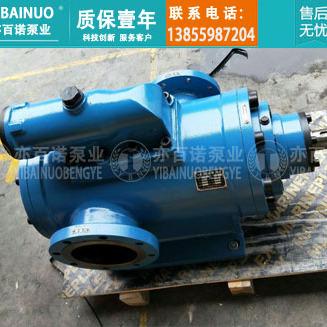 出售HSG440×4-46南宁液压机电配套螺杆泵配件