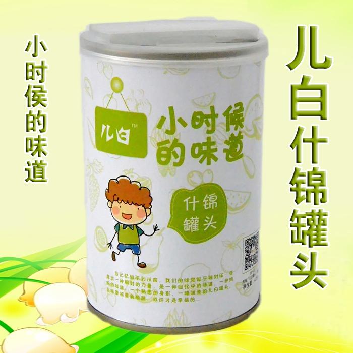 儿白牌水果罐头一箱425g每罐(共8罐)黄桃桔子什锦口味可选