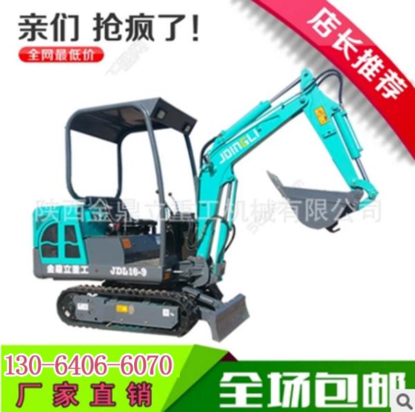 新款迷你型挖掘机系列之微挖王16-9    小型挖掘机金鼎立厂家直销