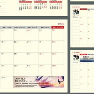 重慶涪陵圖文店工作月歷設計打印
