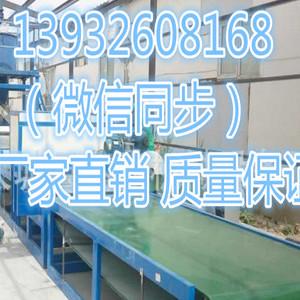 砂浆岩棉复合板设备 专业定做