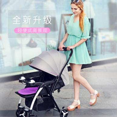 睿宝婴儿手推车伞车可坐躺BB高景观四轮避震婴儿车便携可折叠