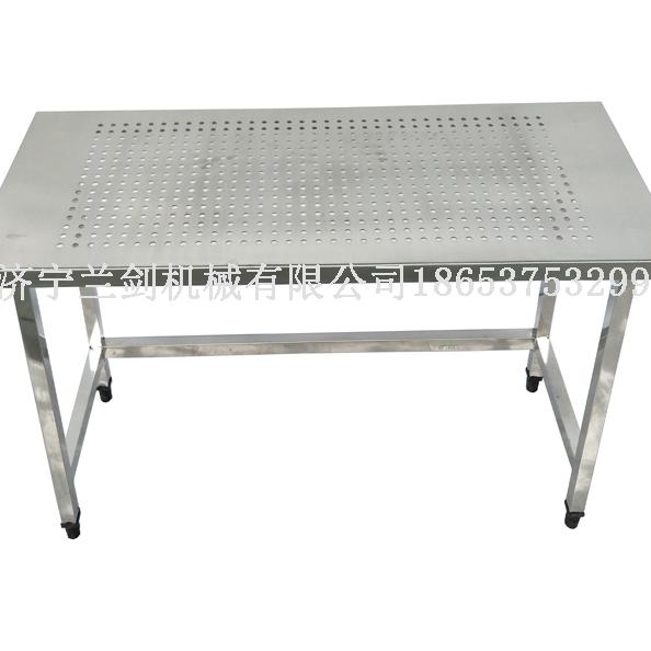 不锈钢工作台清洗桌打孔桌子