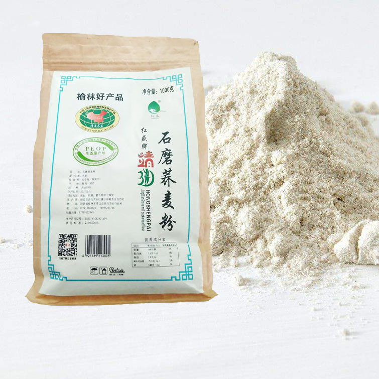 陕北特色产品靖边县红盛小杂粮1000g健康营养美味石磨荞麦粉