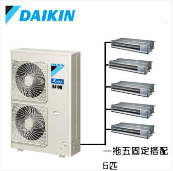 北京大金中央空调别墅家用销售安装代理商北京大金中央空调