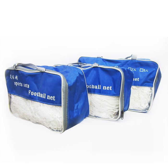 生产装单双多只各材质篮足排台球网袋.密眼烫底装足球网袋气针
