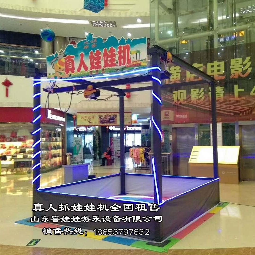 上海专业生产游乐场人肉娃娃机