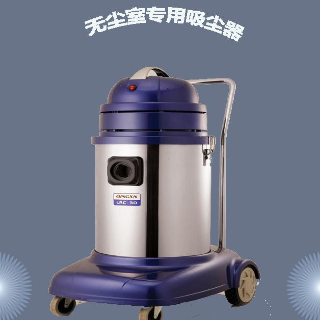 千百级无尘室专用吸尘吸水机瑞典进口无尘室吸尘器