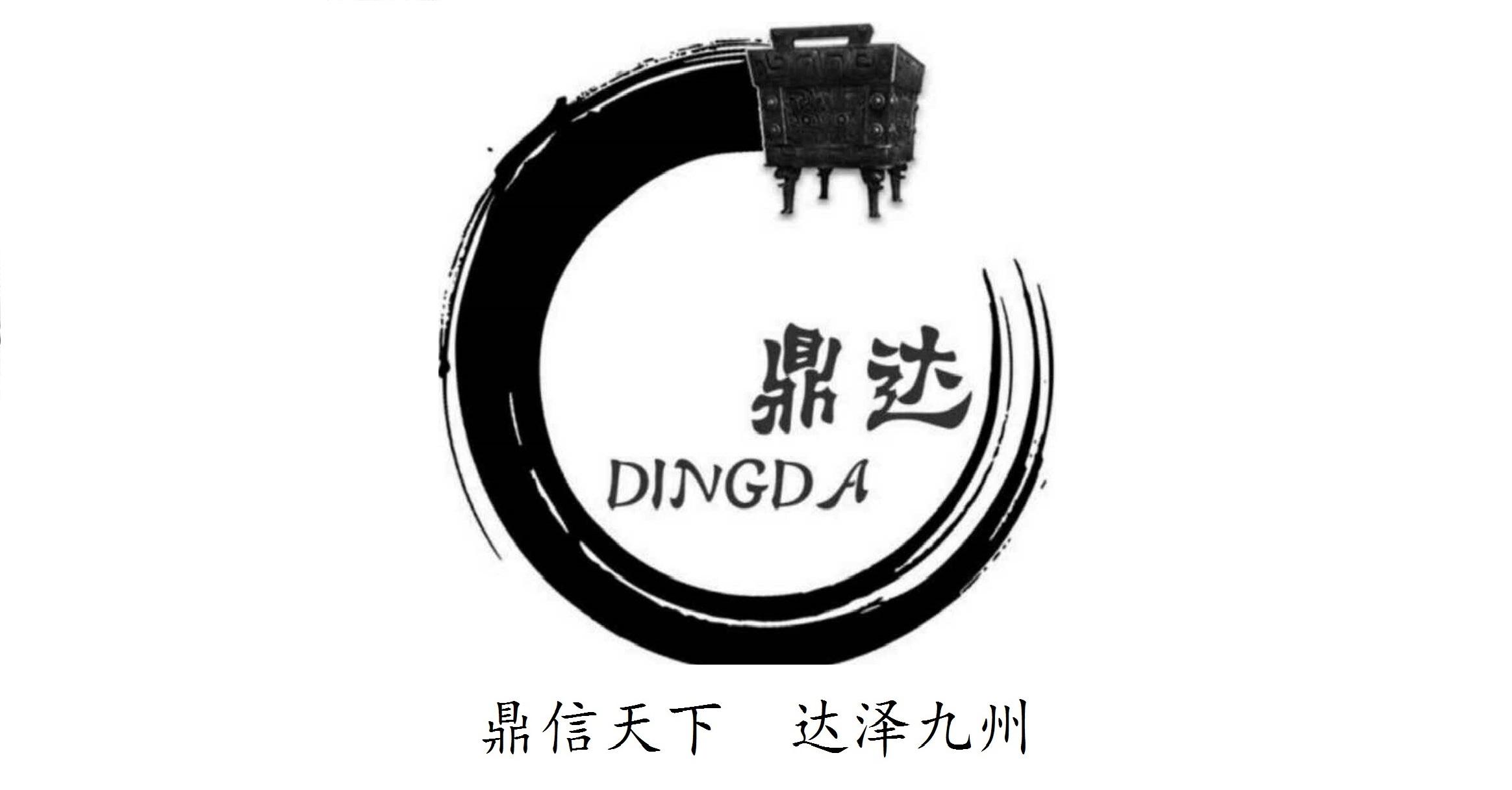 山东滨州鼎达化纤绳网有限公司