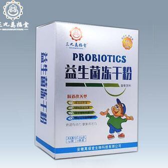供应 益生菌冻干粉有益菌群