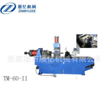 厂家直销SG-60缩管机 数控缩管机 缩口机 液压缩管机