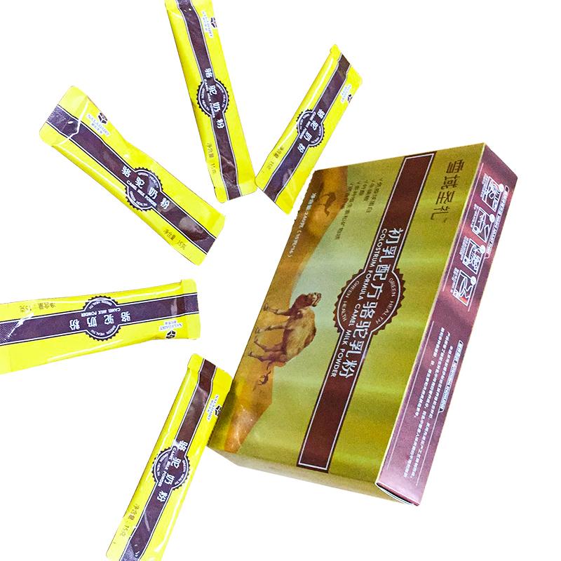 中老年骆驼奶粉丨会销骆驼奶粉批发