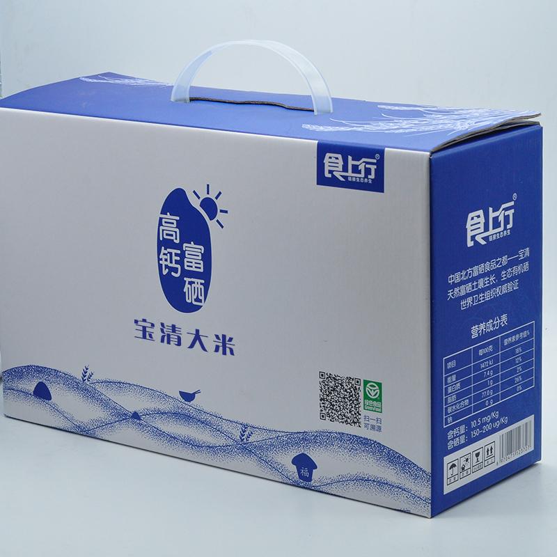 食上行十月稻花香高钙富硒东北黑龙江宝清大米非五常一级5KG