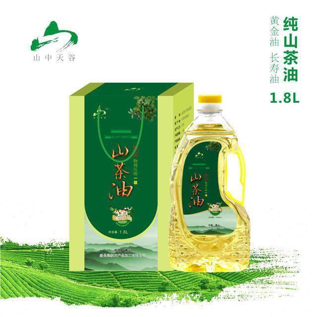 低温物理压榨一级有机野山茶油(万亩生态园)
