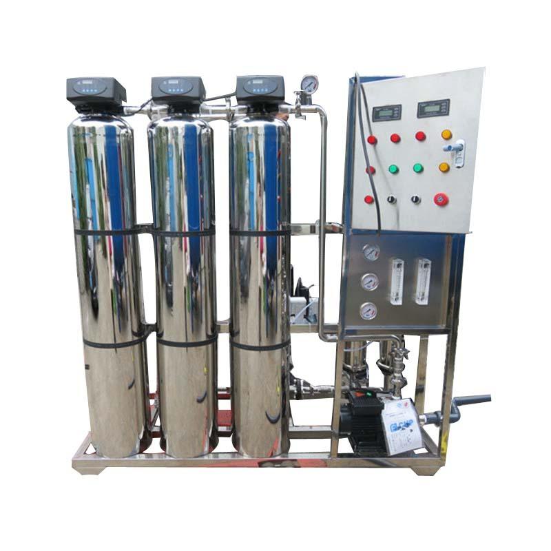 锅炉反渗透冷却补水工业纯净水水处理设备专业高品质