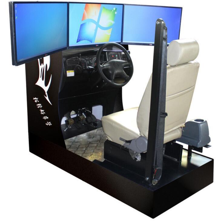 汽车驾驶模拟器 VR虚拟驾驶教育训练机
