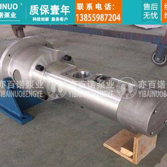 出售GR20SMT16B15LAC9安顺液压泵站配套立式螺杆泵