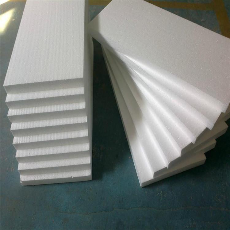 泡沫板生产厂家 EPS泡沫板 硬装泡沫材料 家具包装材料