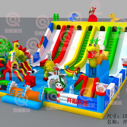 儿童充气蹦蹦床 大型小孩充气跳跳床充气城堡
