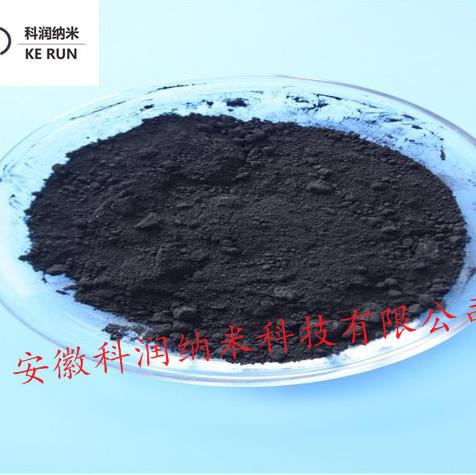 纳米硼粉 微米硼粉 超细硼粉B