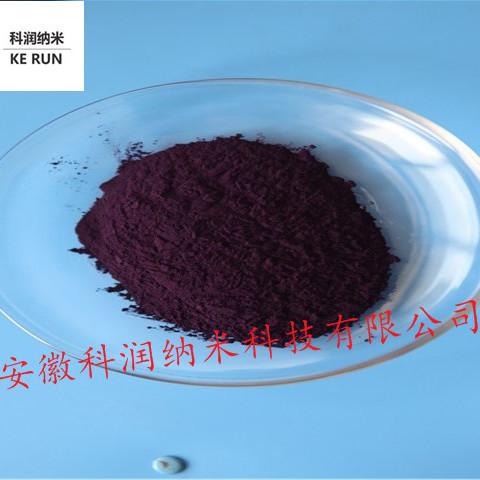 纳米六硼化镧 微米六硼化镧 超细六硼化镧LaB6