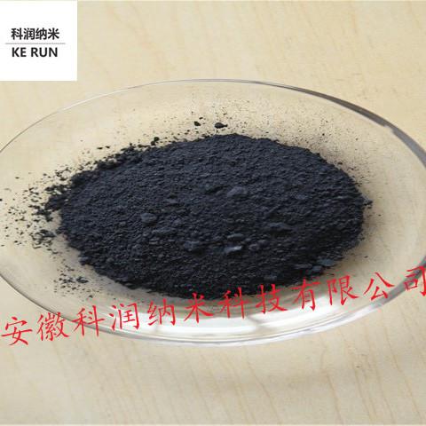 硅化钼 纳米二硅化钼 超细二硅化钼MoSi2