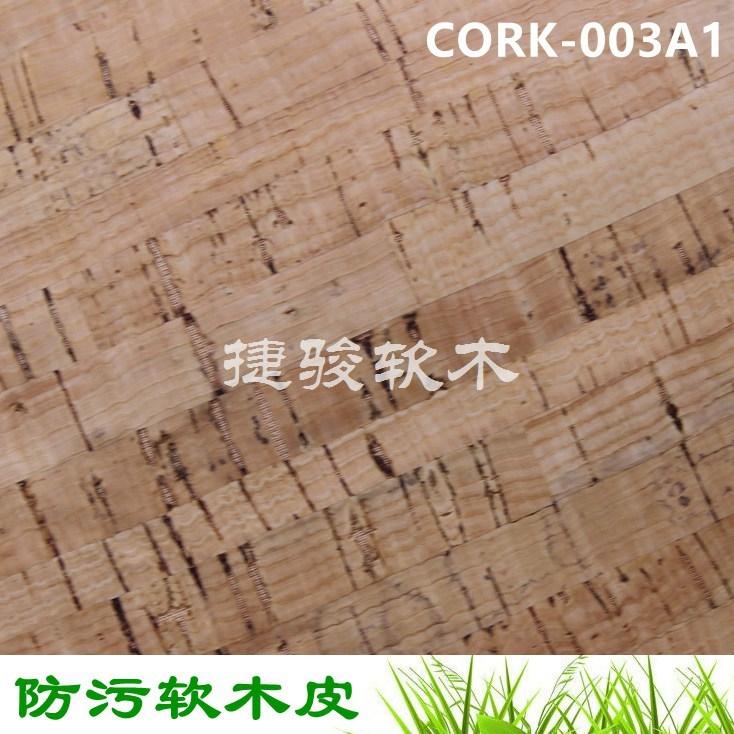 生产直销原木色鞋面专用软木纸免费开发CORK-003A#