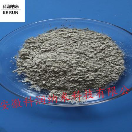 纳米氧化钆 微米氧化钆 超细氧化钆Gd2O3