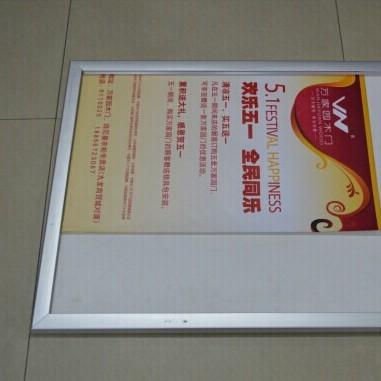 超薄灯箱3公分厂家发货商业灯箱专用