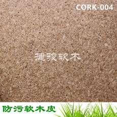专业生产鞋中底专用软木革免费咨询CORK-004#