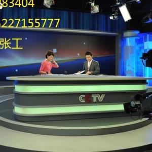 2018年电视台专用高端直播桌播控台演播桌新闻桌播音桌访谈桌