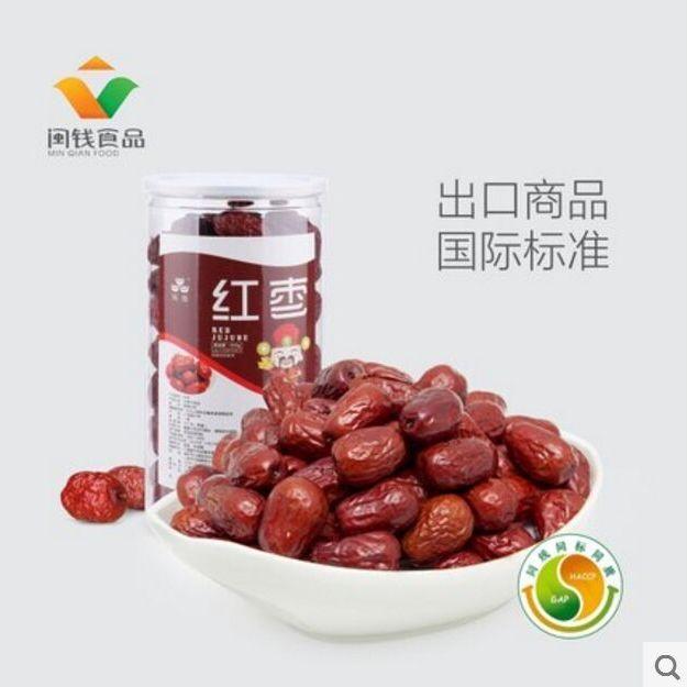灵宝闽钱红枣 广西特产 天然红枣干果零食450g包邮煲粥泡茶
