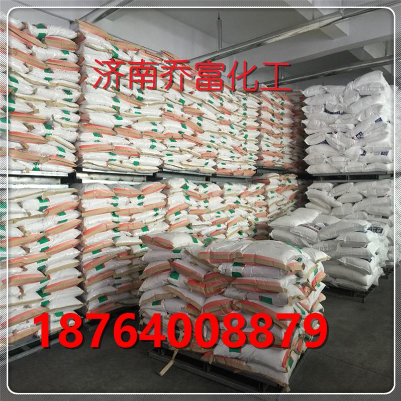 现货供应山东西王葡萄糖酸钠 25kg袋装混凝土缓凝剂 减水剂 厂家直销整车走货
