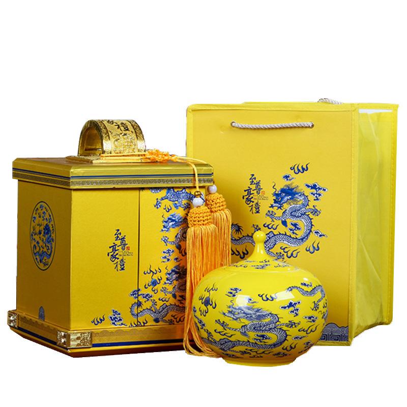 供应 2017年春茶大红袍礼盒装