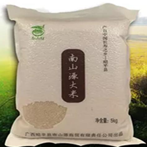 新米上市一口定情稻花香生态香米5KG独立包装