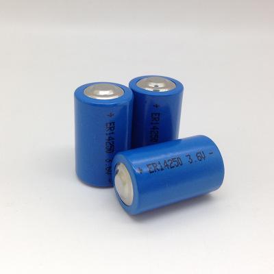 14250锂电池 一次性锂电池 锂亚14250电池 3.6V一次性锂电池