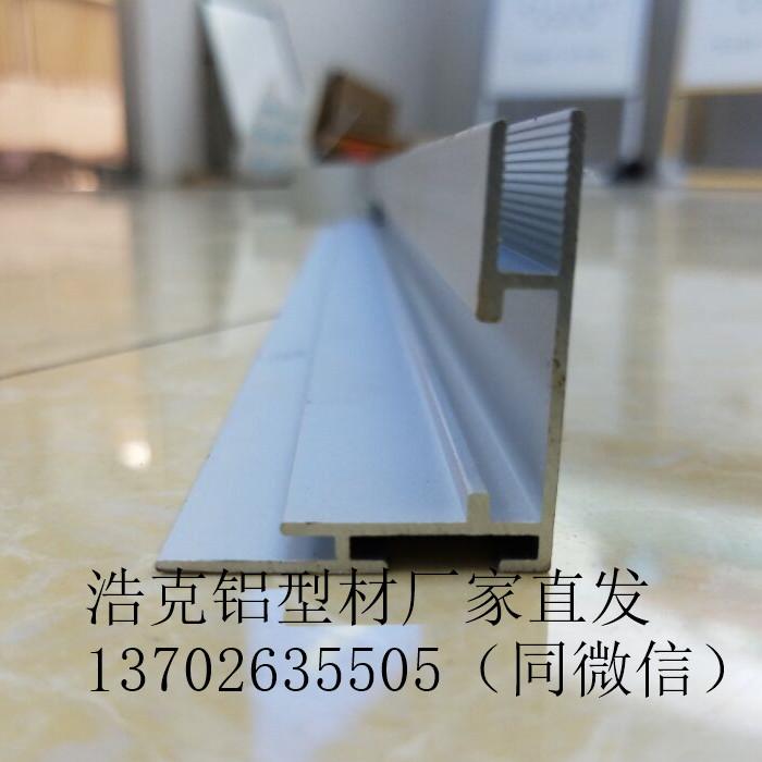 供应洛阳4公分黑色卡布灯箱型材